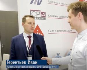 Interview for Vestnik armaturostroitelya