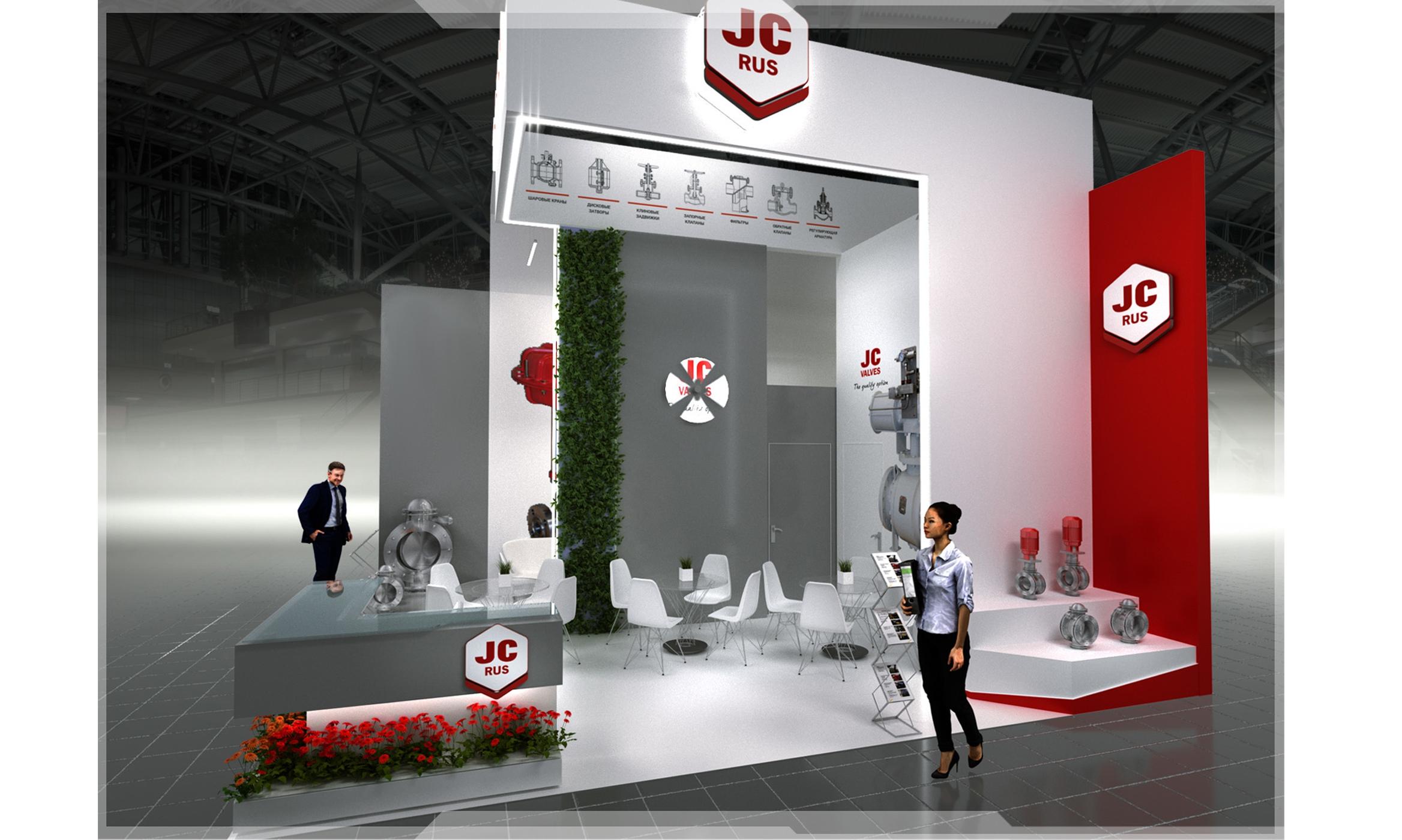 Exhibition calendar 2021